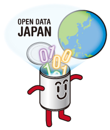 symbol_OPEN-DATA-JAPAN_h256px